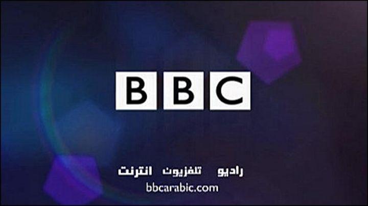البث المباشر لتلفزيون بي بي سي عربي BBC Arabic Live