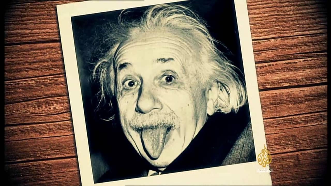 ما تحتاج معرفته - آلبرت انشتاين
