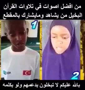 ماشاءالله قارأن صوماليان في مسابقة في تركيا