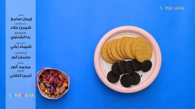 اعملي بنفسكِ أطباق الحلوى الأطفال