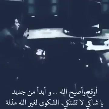 حالات وتس اب اجمل شعر عن عزه النفس