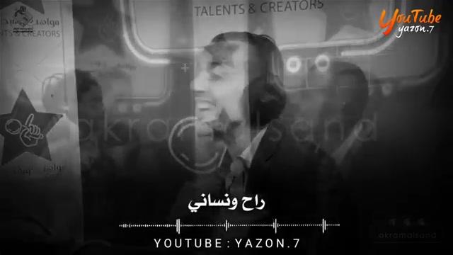 ذاك الاناني - بصوت طفل يمني