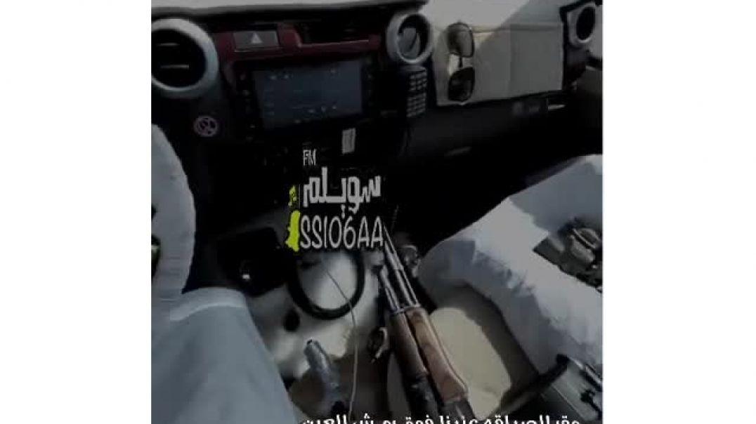 حالات واتس اب | شاصات 2019 مع شيلة وكلمات جميلة
