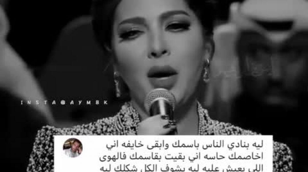 حالات واتس-ليه بنادي الناس باسمك-اهداااء للعشاق....