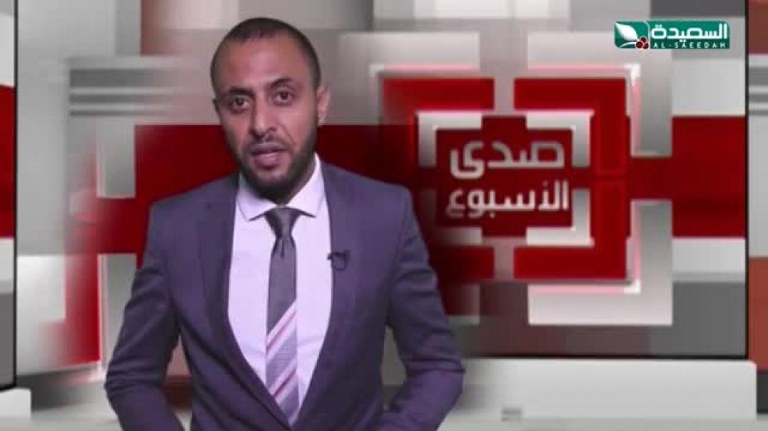 المغنية اليمنية المشهورة انمي هيتاري تستلم جائزة الأمم المتحدة