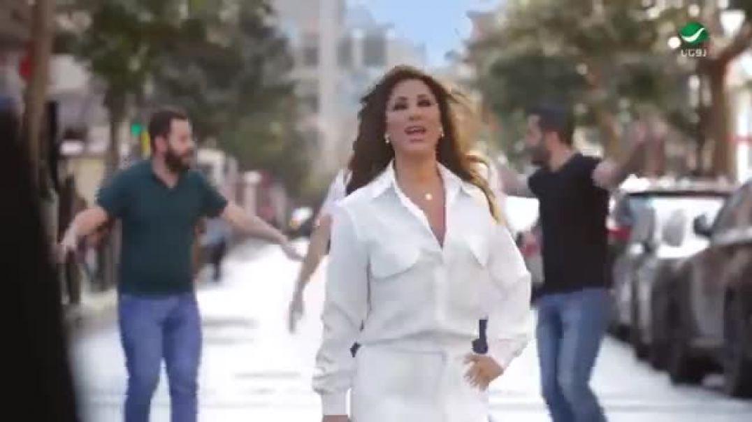 ملعون أبو العشق،،،،،/ نجوى كرم /لبنان شارع الحمرا