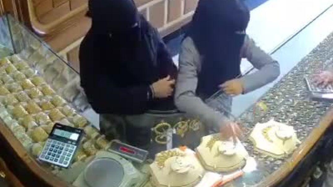 سرقة ذهب بطريقة سريعة وخفيفة