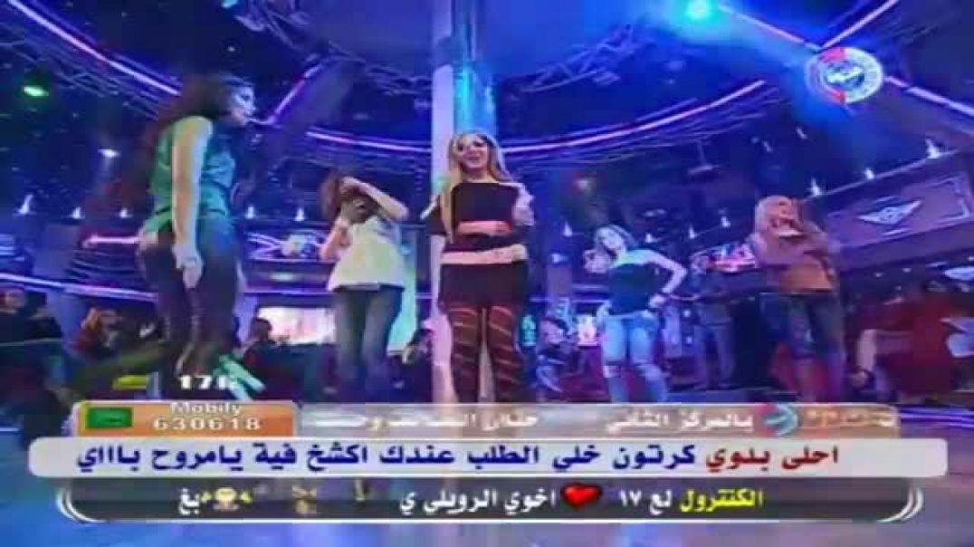 اغنية   الريبانة   رقص غنوة  حصري