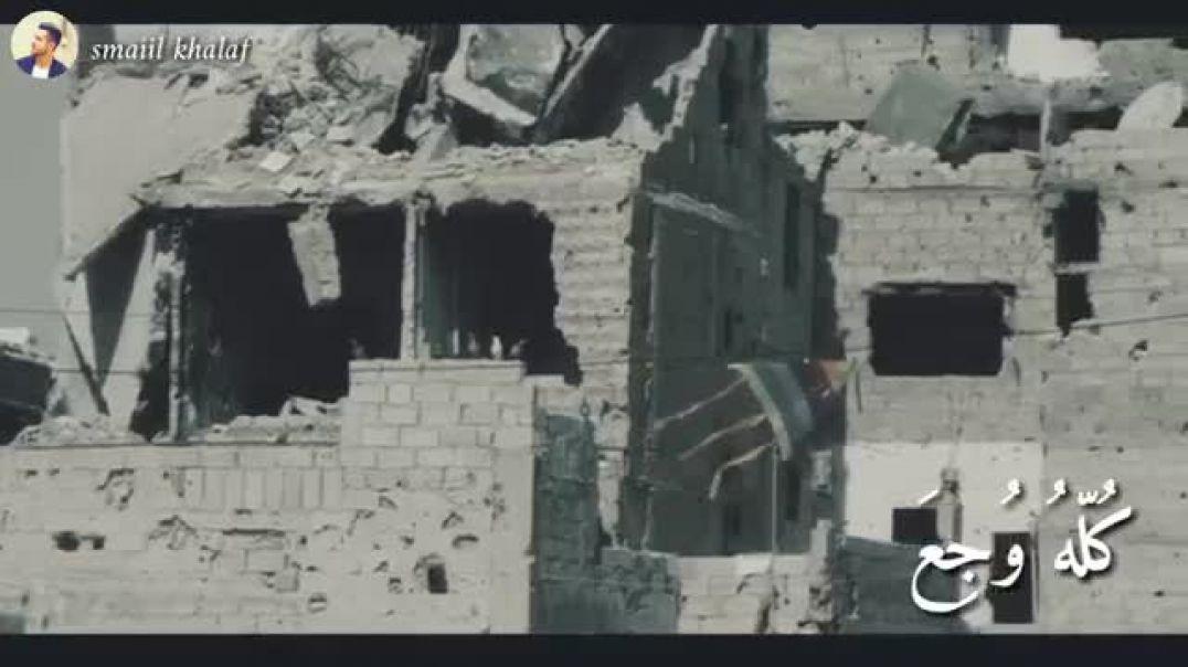 اغنيه احنا بوطن كله محن معا صور من حرب اليمن