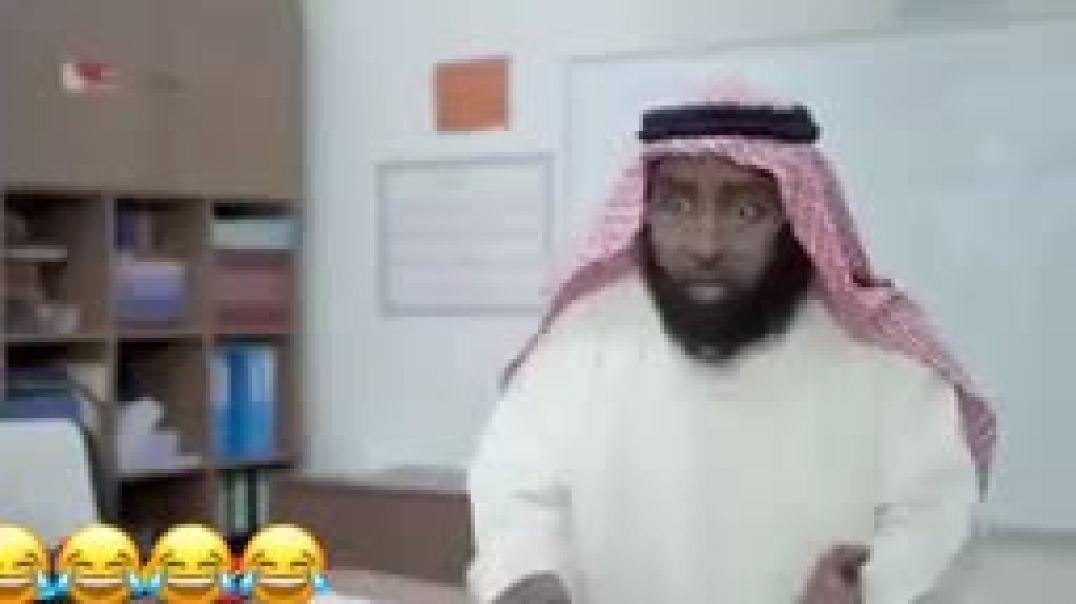 زوجاابنته على الطالب هههه