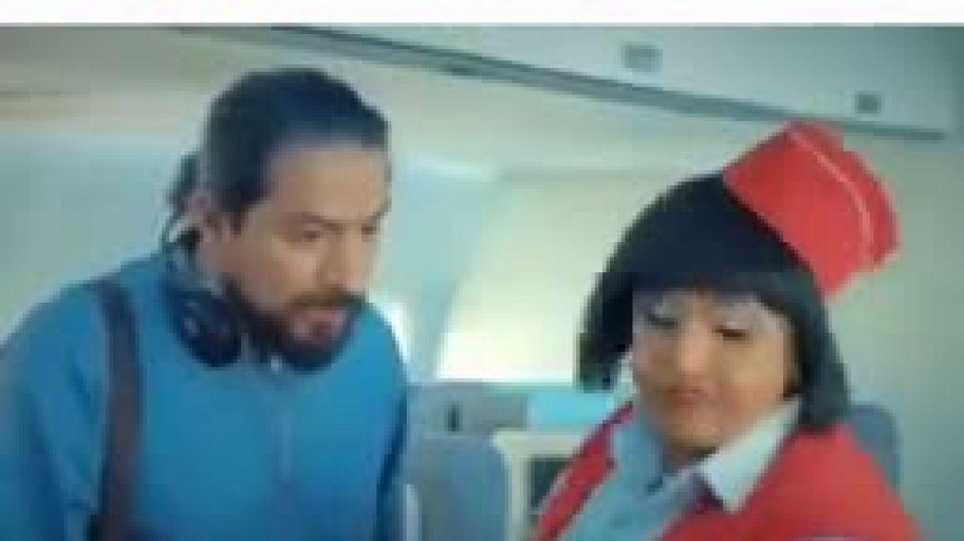 لماتكون مسافر بالطائرة ومتلقاش مقعد