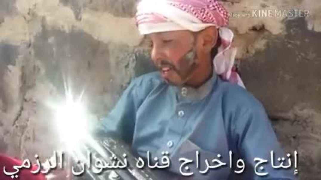 حمود اللوك الجزء الاوال الحلقه الاواله الحاج حمود اللوك قرريزوح