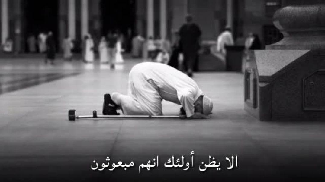 الصلاة تبكي كلام مؤثر جداحالات واتس اب دينية قصيرة -مقاطع انستقرام دينية- مقاطع دينية قصيرة