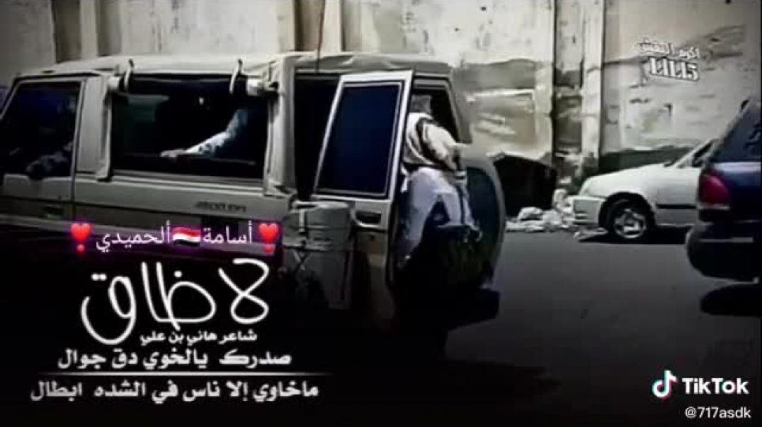 الشاعر هاني بن علي 2020