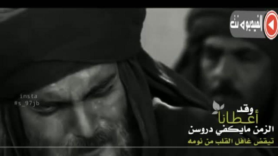 مقطع من فلم سيف الله المسلول خالدابن الوليد