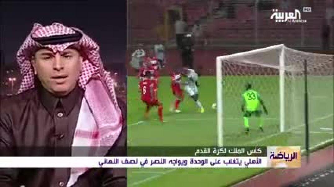 تركي العواد يناقش مباراتي ربع نهائي كأس العالم الملك سلمان