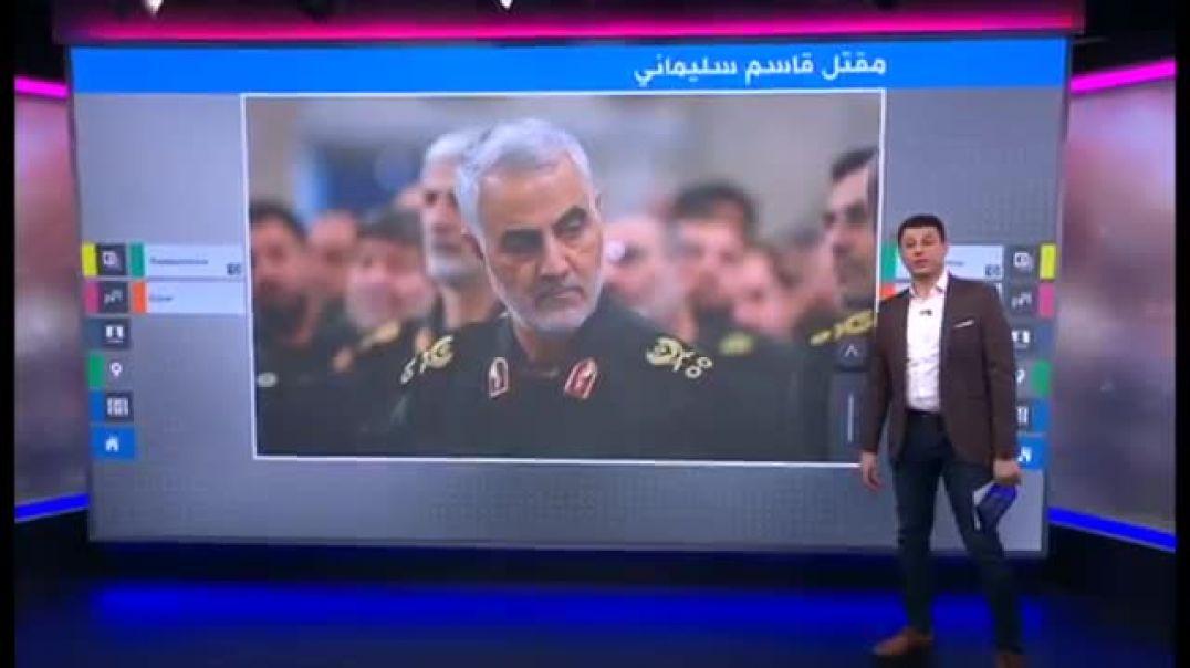 اخر تفاصيل مقتل قاسم سليماني قائد فيلق القدس الإيراني