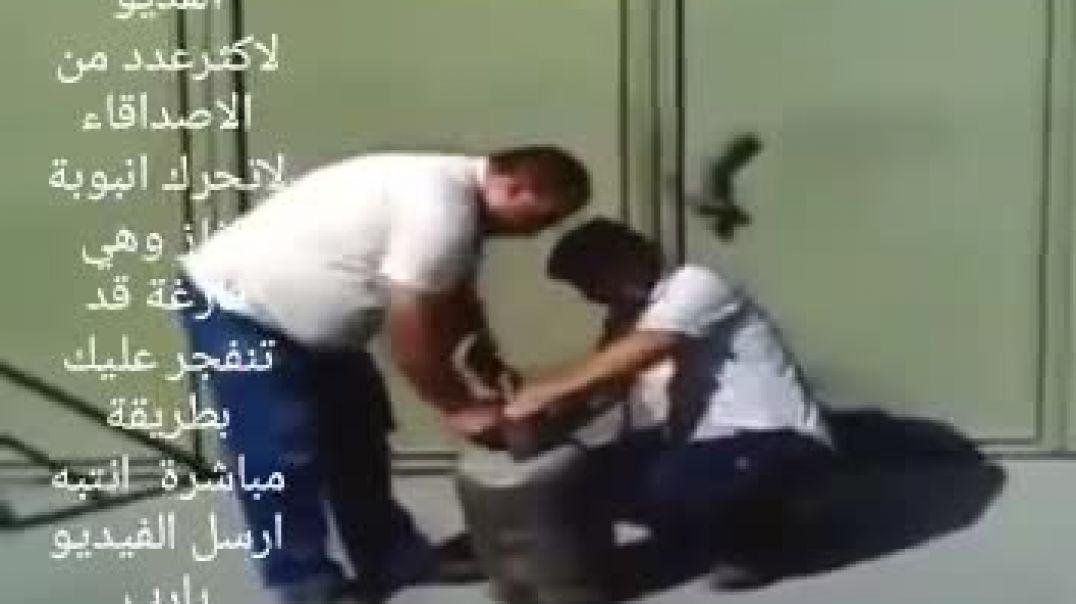 اخواني لازم نشر هذا الفيديو علا العالم كله عمل انساني