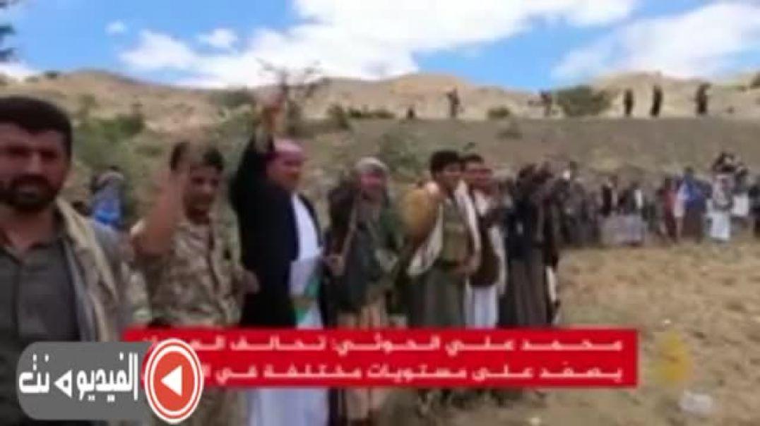 التحالف يسعى الى مفاوضات مع الحوثين