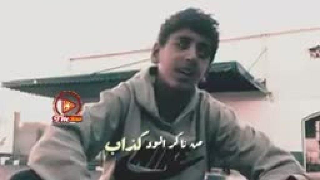 طفل يمني يغني لصلاح الاخفش