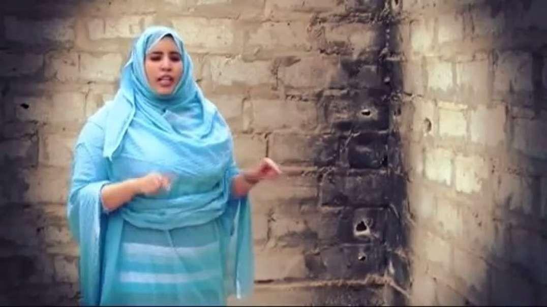 زينب اغتصاب خلف جدران المدرسه وثائقي جديد حول الاغتصاب في موريتانيا..