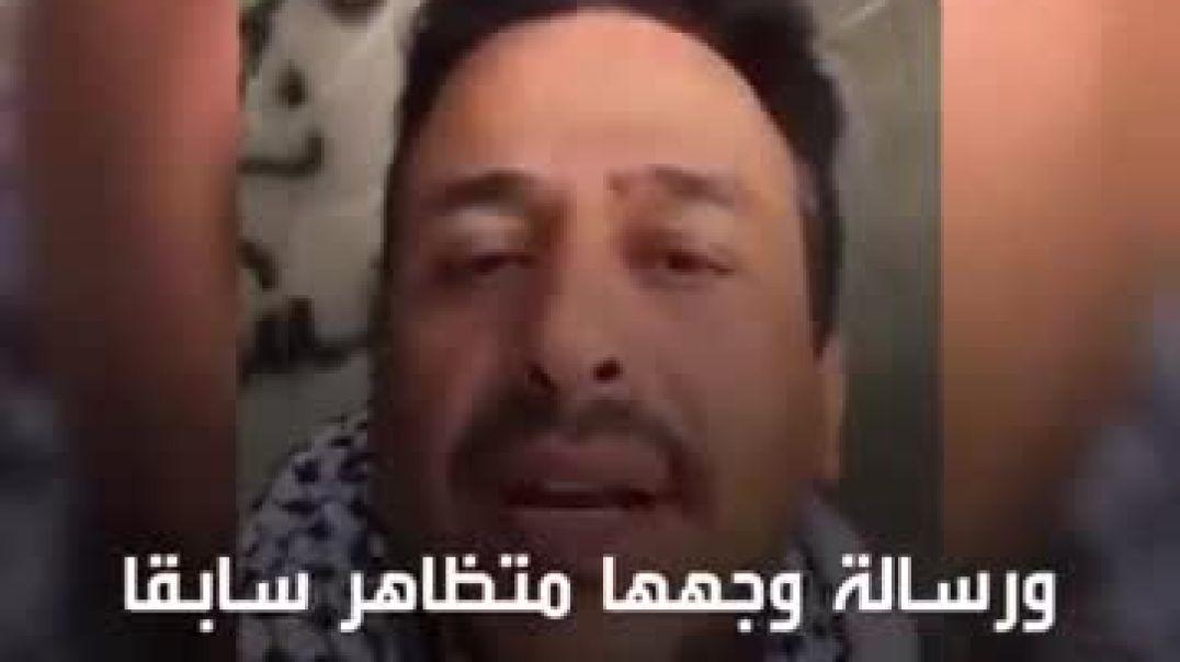 استقبال متظاهرين.العراق خبرمقتل السليماني