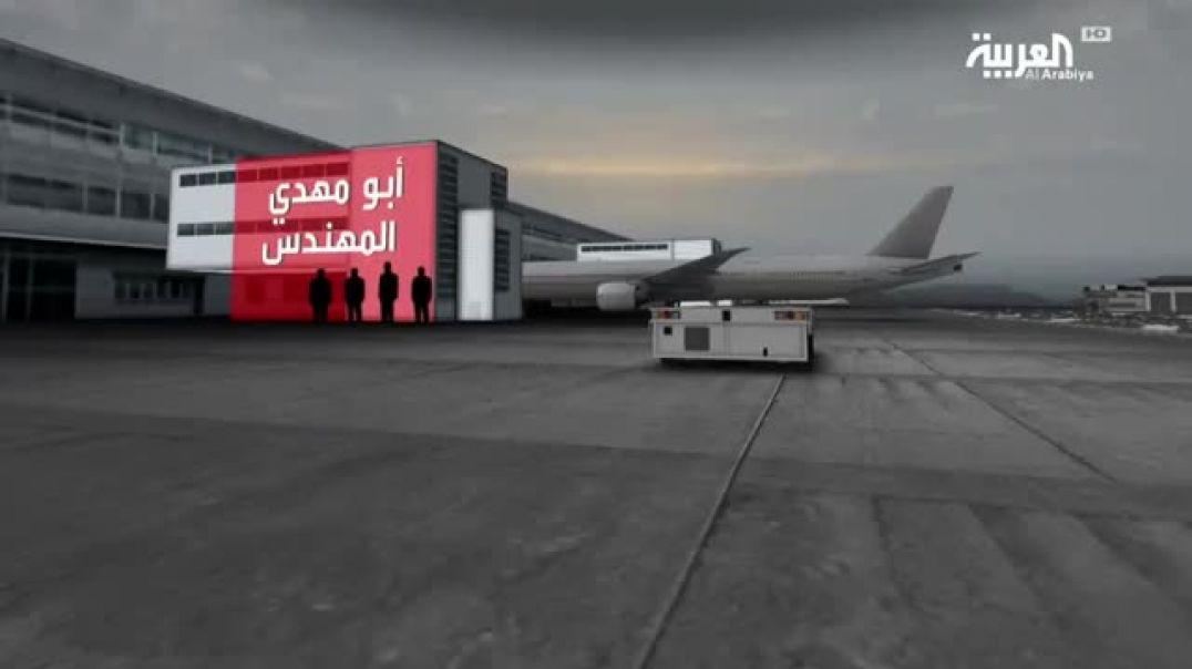 سيناريو عملية مقتل قاسم سليماني في مطار بغداد بتفصيل