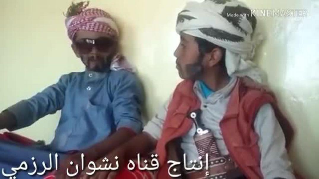 حمود اللوك الجزء الاوال الحلقه 2الحاج حمود اللوك راح يخطب وعمره 88سنه