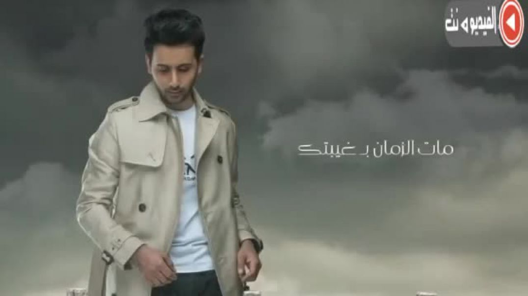اجمل اغنيه فؤاد عبدالواحد الذكريات المؤلمه