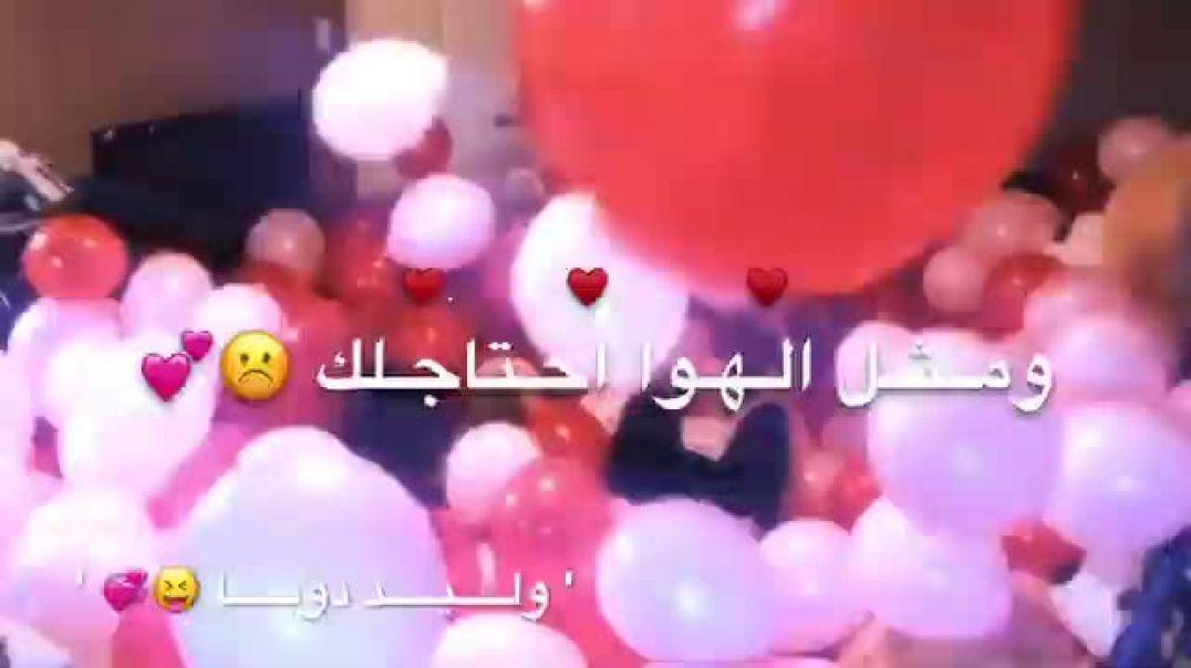 اغاني عيد الحب اروع حالات واتس اب حب بمناسبة عيد الحب2020