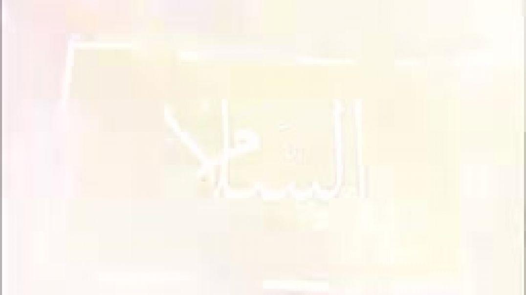 عبادة توصلك الى الله دقائق مع الله الشيخ علي الشهري