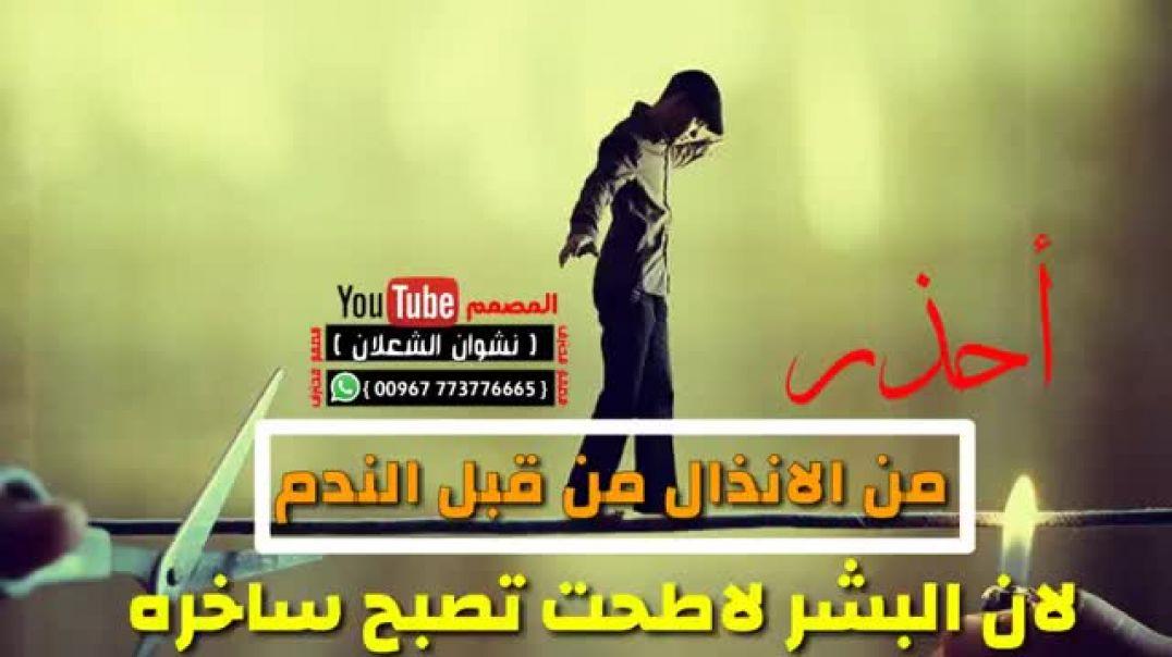 كلمات الشاعر /عبده المجيد ابو كحلا