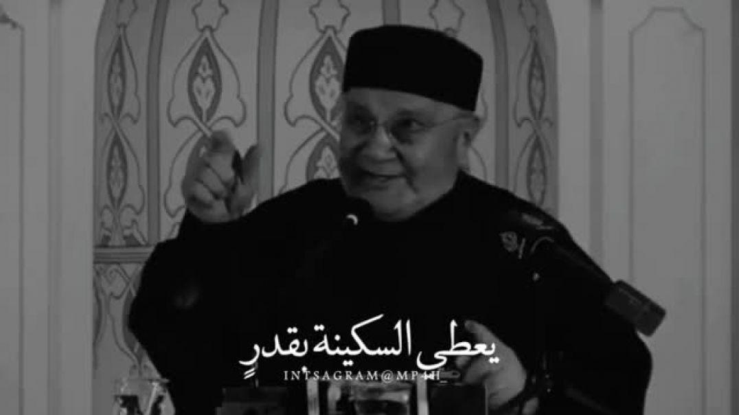 فيديو اسلامي