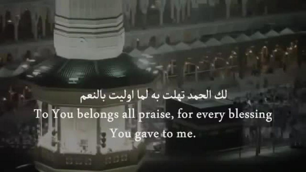 حالات واتس اب انشوده ديني/ إلهي واسع الكرم - أفضل انشوده إسلامي بدون موسيقى