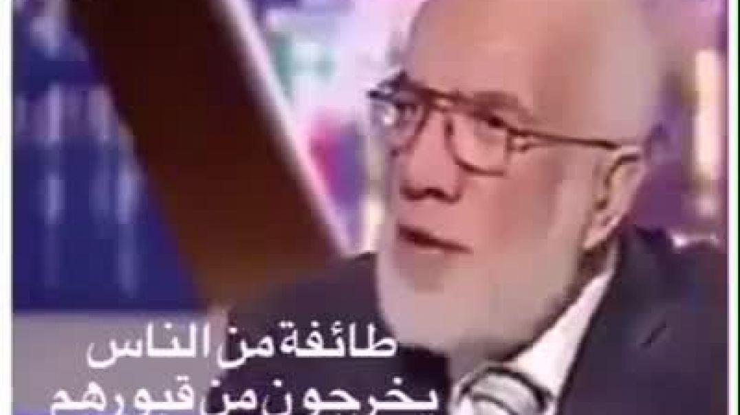 اللهم اجعلنا  ممن يدخلون الجنة بغير حساب