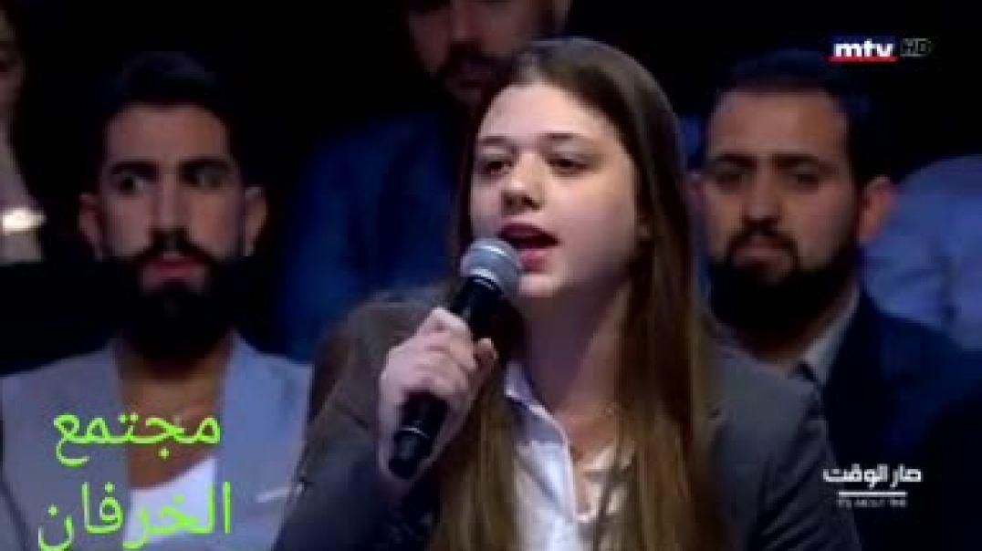 شاهد هذه البنت بالقصيدة والشعر