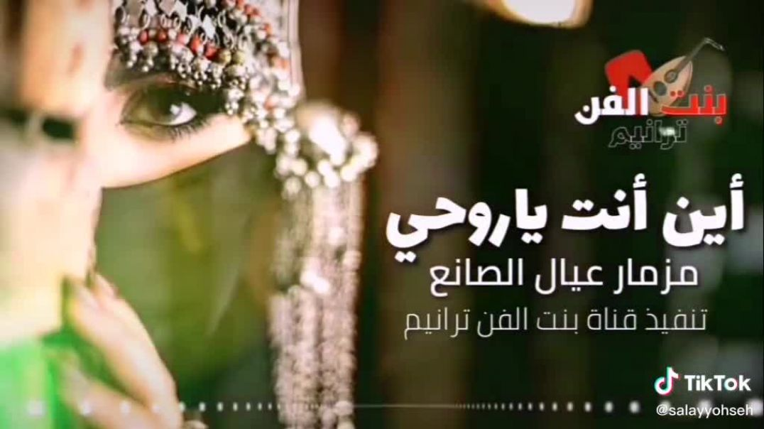 مقطع فيديو  مزمار روووعه