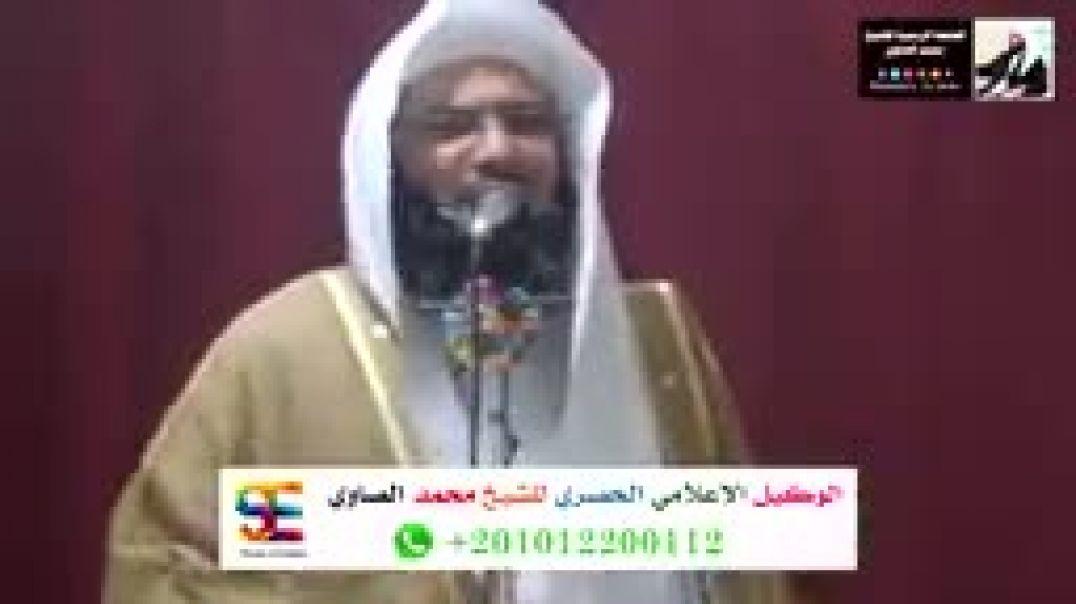يوزع الصدقات وينام عن الصلاه والاخر يجدضيق لطاعه فانضرجواب الشيخ محمد الصاوي