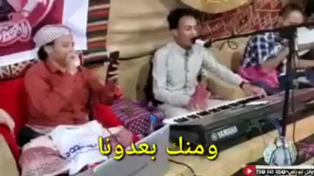 اصلن ماعلينا - الفن اليمني على كورونا