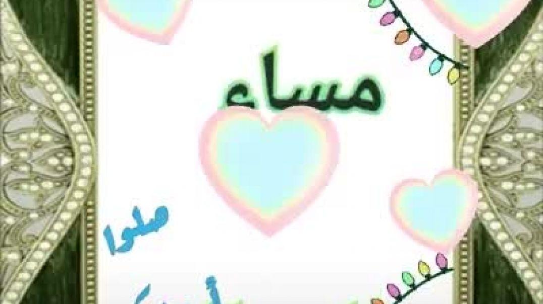 مقطع حديث لي اشيخ محمد العريفي كيف يكون قاطع الرحم يوم القيامه