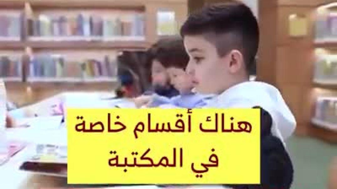 شاهد الفرق بين تركيا والسعودية