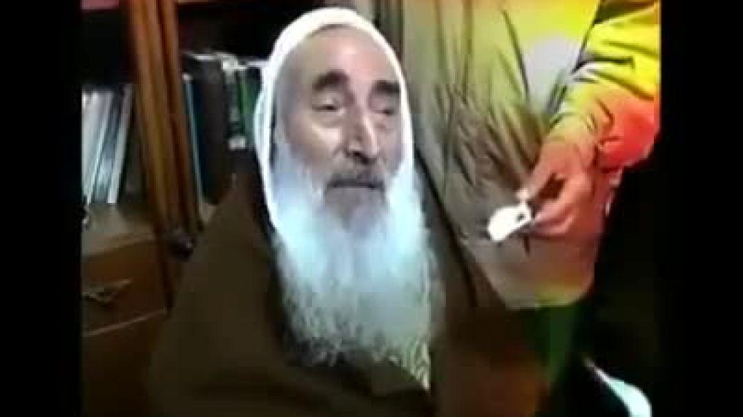 شيخ الشهداء الشيخ احمد ياسين رحمة الله عليه