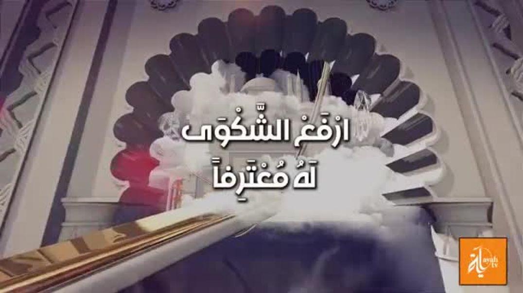 أروع نشيد إسلامي كن مع الله