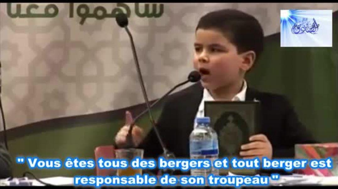 رساله من الأطفال في هولندا الئ العالم