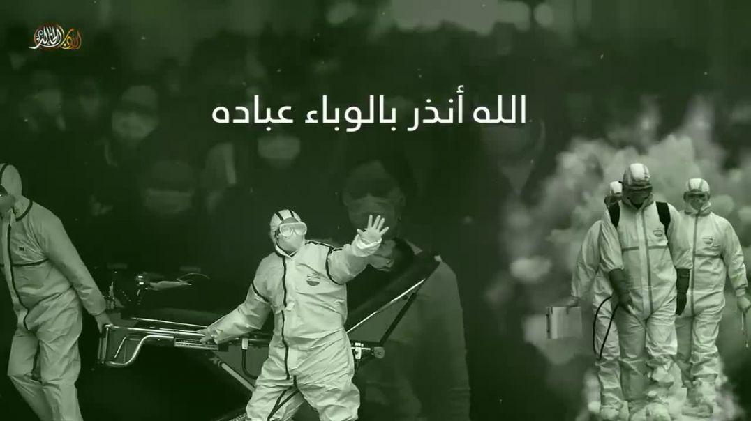 اجمل موال اسلامي مالي أراك من الوبا مفتونا