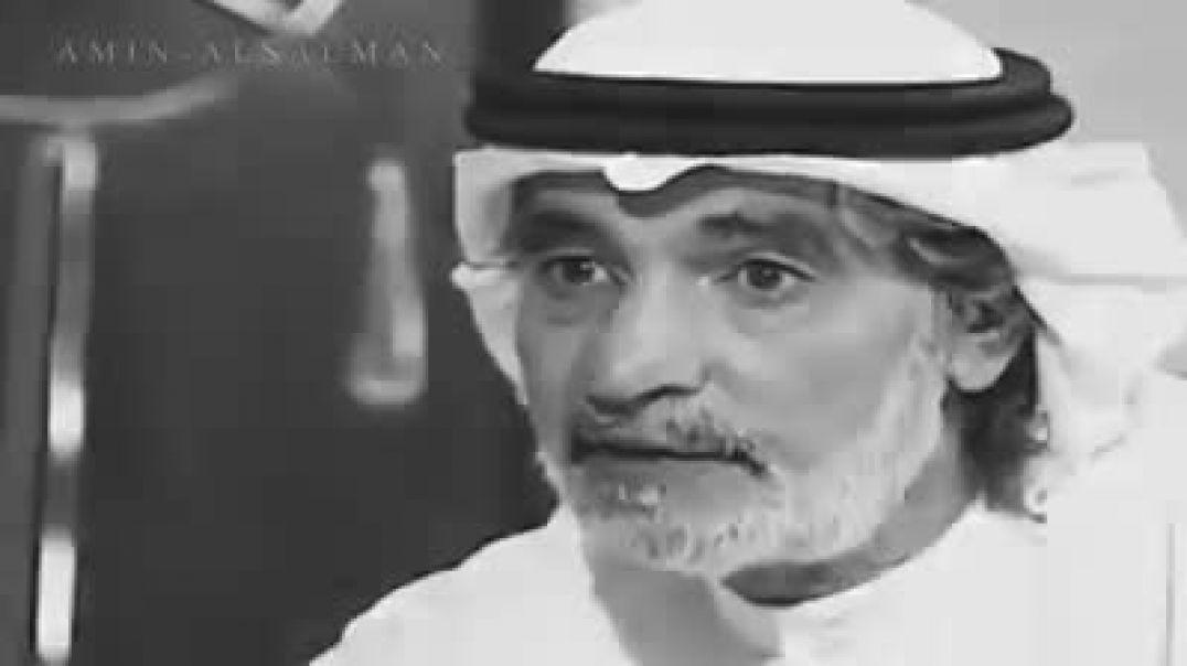 شاهد هذا الدكتور السعودي يتكلم عن اليمن..
