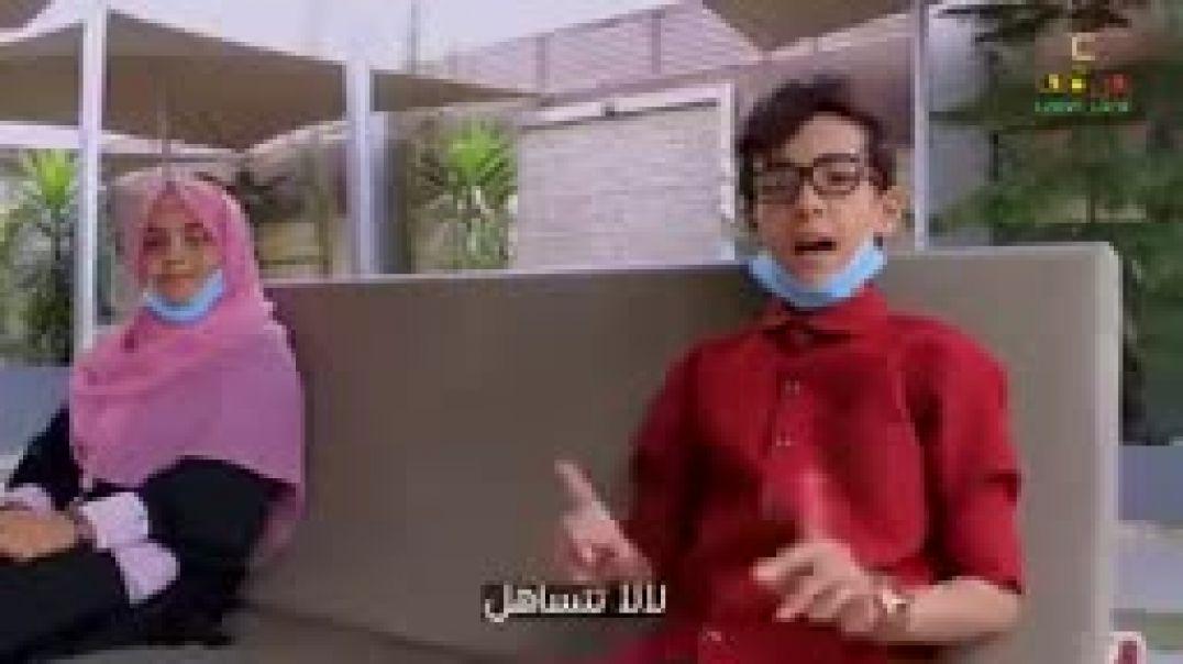 اطفال اليمن يتغنون با الوقاية من فيروس كورونا