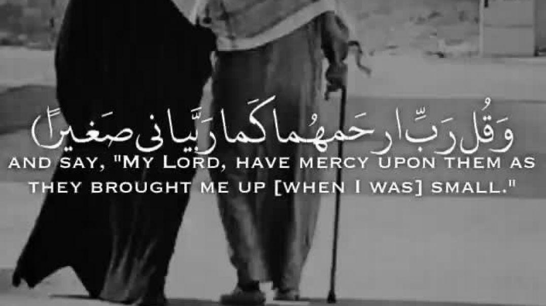 قران كريم  وقل ربي ارحمهما كما ربياني صغيرا