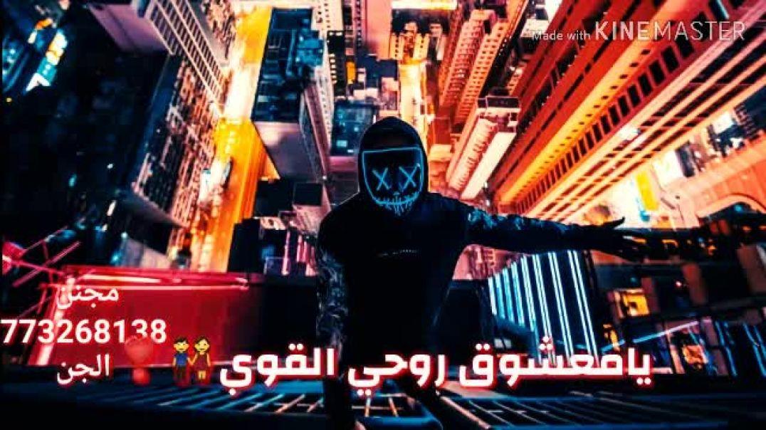 اغنيه سيف نبيل خنقني حتى الهوا روووعه جديد2020