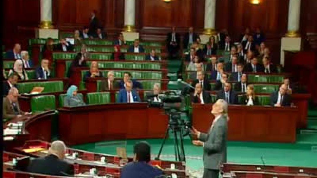 مجلس الشعب التونسي الجديد